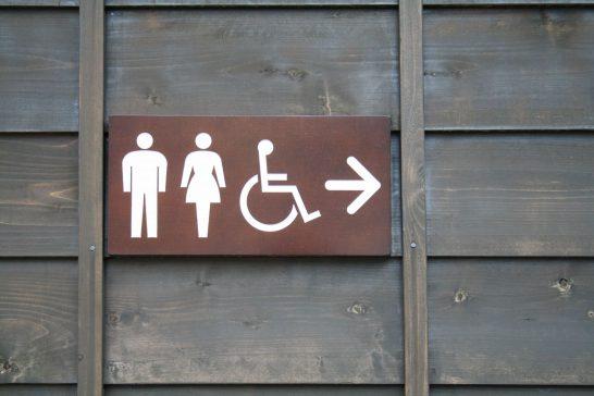 ランニング中のトイレ(尿意)の悩みが解決した意外な理由