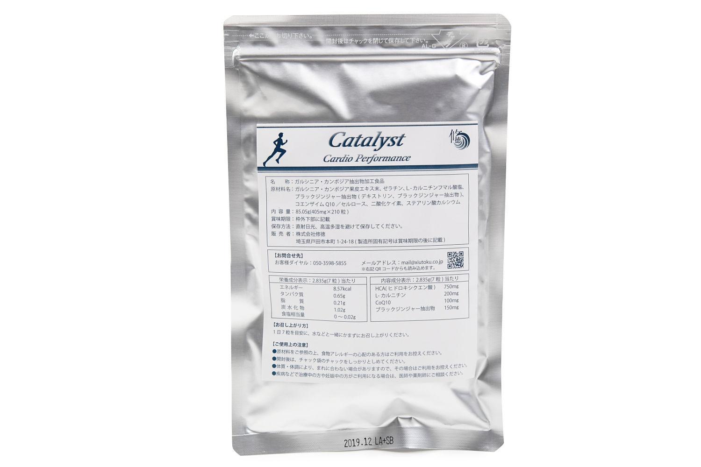 Catalyst Cardio Performance(CCP)サプリ情報まとめ【公式】