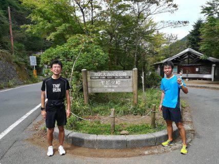新宿から70分の難コース|ヤビツ峠で峠走をしてきました